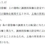 本試験出題予想会(6月17日〔土〕LIVE実施)など