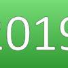 平成31年度(2019年度)司法書士試験において適用すべき法令等が発表されました