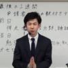本試験前の最後の動画