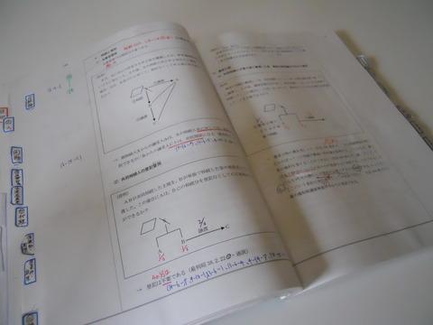 テキスト見本3