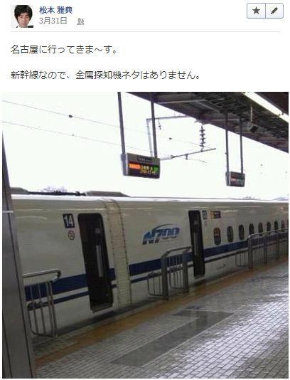 フェイスブック投稿見本2