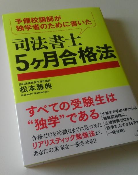 DCIM0025