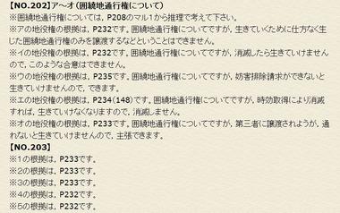 2015kouzasennyoublog7