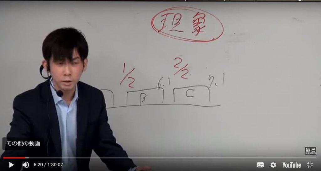 松本担当の直前期の講座