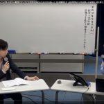 「行政書士試験✕司法書士試験」山田先生との対談動画一覧