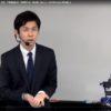 動画「近年の法改正の全貌―民法・不動産登記法・民事執行法・司法書士法など」