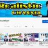 YouTubeチャンネルの動画増えてきました