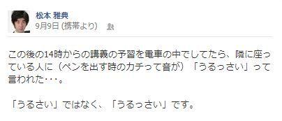 フェイスブック投稿見本1